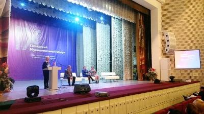 Представители нотариата на IХ Сибирском муниципальном форуме