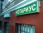 Фото Право.Ru