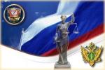 Сводный план мероприятий в рамках Дня правовой помощи детям в Красноярском крае 20 ноября 2019 года