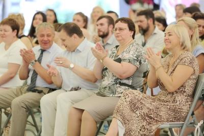 II Образовательный форум нотариусов России