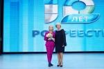 Светлане Зылевич вручили юбилейный нагрудный знак «10 лет Росреестру»