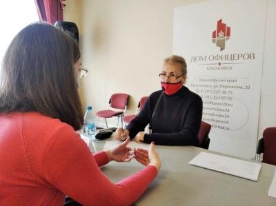 Нотариусы Красноярска – постоянные участники Дней бесплатной юридической помощи