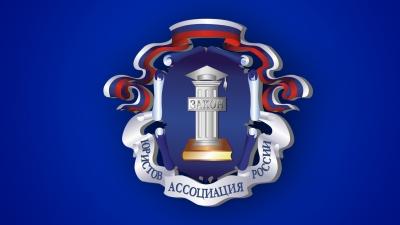 Жителей Козульского района приглашают на бесплатные правовые консультации