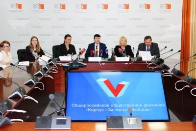 В Красноярском крае начали готовить общественных наблюдателей на выборах главы государства