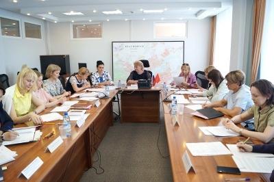 В Управлении Росреестра по Красноярскому краю состоялось заседание Методического совета с нотариусами