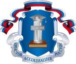 Активных юристов КРО АЮР поблагодарили за труд