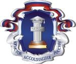 В декабре пройдут отчетно-выборные мероприятия КРО АЮР