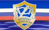 В Красноярском крае число нотариальных сделок с недвижимостью выросло в 14 раз
