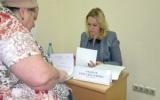 Всероссийский День БЮП: консультации нотариусов
