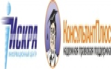 Компания «ИСКРА» поздравляет нотариусов Красноярского края с профессиональным праздником и дарит полезный подарок!