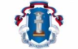 График проведения Дней бесплатной юридической помощи Красноярским региональным отделением ООО «Ассоциация юристов России» на 2021 год