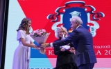 Нотариальная палата Красноярского края - обладатель премии «Юрист года»