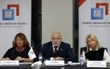 В Красноярске состоялись общественные обсуждения поправок в Конституцию России