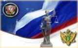 Видеоконференция по вопросам реализации ФЗ от 21.11.2011 № 324-ФЗ «О бесплатной юридической помощи в РФ» на территории Сибирского федерального округа