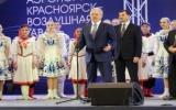 Воздушная гавань Енисейской Сибири