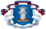 Правовое просвещение – приоритетное направление деятельности КРО АЮР